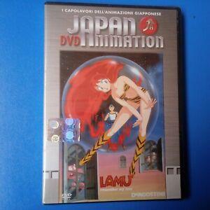 DVD MANGA Japan DeAgostini Lamu Remember my Love Nuovo Blisterato