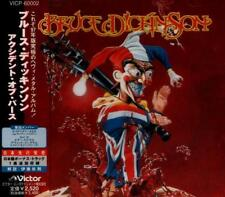 BRUCE DICKINSON Accident Of Birth +1 FIRST JAPAN CD VICP-60002 NO OBI