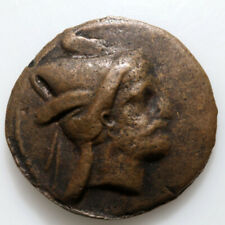 UNKNOWN ANCIENT INDO GREEK OR PARTHIAN BRONZE COIN
