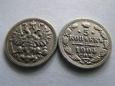 RARE RUSSIA RUSSLAND COIN 5 KOPEKS 1904 RARE, Fantasy Coin Medal