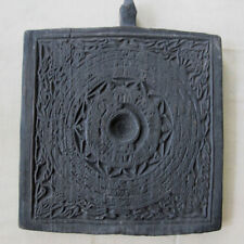 ANTIQUE CARVED WOODBLOCK PRINTING MAGIC CHARMS WITH CIRCLE WORN TIBET