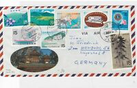 japan 1969 multi stamps cover  ref 10135