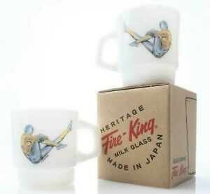 2pc x SORAYAMA & Fire-King 2G EXCLUSIVE Artist Collaboration Mug Cup (New)