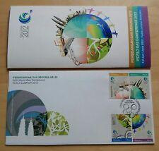 2012 Malaysia 25th World Gas Conference 4v Stamp FDC (Kuala Lumpur Cachet)