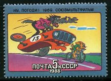 STAMP /  TIMBRE RUSSIA / RUSSIE / NEUF N° 5486 ** DESSIN ANIME SOVIETIQUE