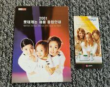S.E.S. (SES) Canon Copiadora & Folleto de teléfono LG (Bada Mar Eugene Shoo) Kpop Coreana