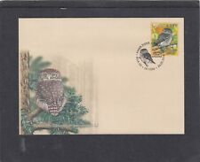 Latvia 2016 Pygmy Owl birds First Day Cover FDC Riga special hs