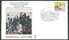 1984 VATICANO VIAGGI DEL PAPA RITORNO A ROMA DA SANTO DOMINGO - SV