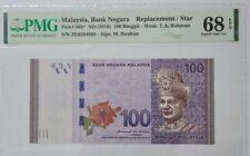 """2018 MALAYSIA RM100 IBRAHIM """"REPLACEMENT"""" ZE, PMG68 EPQ SUPERB GEM UNC {P-56b*}"""