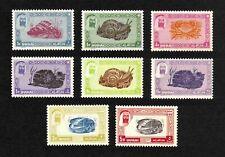 Dubai 1963 Marine Life: Definitives & Dues (SG 1, 3, 4, 5, 9, 10, D26, D30) MNH