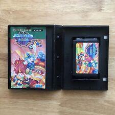 Wonder Boy III 3 Monster Lair - Sega MegaDrive Japan JPN - Retro