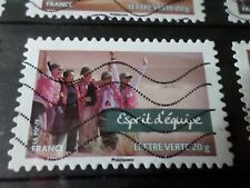 FRANCE 2013, timbre  AUTOADHESIF 807, RALLYE AICHA VOITURES oblitéré, VF STAMP