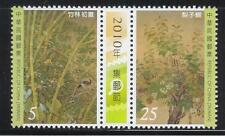 REP. OF CHINA TAIWAN 2010 MODERN TAIWANESE PAINTINGS SE-TENANT SET 2 STAMPS MINT