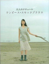 ADULT COUTURE DRESS & SMOCK BLOUSE- Japanese Craft Book
