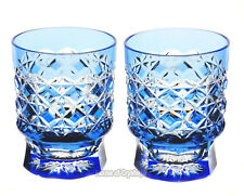 Faberge Na Zdorovye Azure Blue Cut to Clear Cased Crystal DOF Whisky Rocks Pair