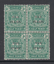 "Jamaica Sc MR4 MNH. 1916 ½p green block, UR stamp with ""STAMPI"" error"