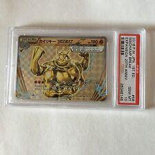PSA 10 GEM MINT Machamp Break #58 Expansion 20th Anniversary CP6 Pokemon Card