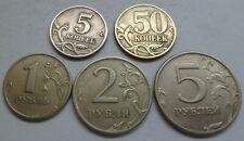"""Russland 5,50 Kopeken 1,2 und 5 Rubel 1998 """"Л"""" ## K2"""