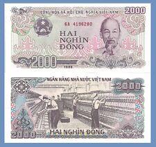 Viet Nam P107a,  2000 Dong ,Ho Chi Minh / female textile workers, 1988  UNC