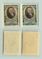 Russia USSR 1955 SC 1768-1769 Z 1761-1762 MNH . e7411