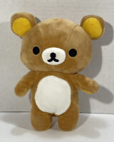 "San-X Rilakkuma Plush 8"" Bear With Zipper Pocket Pouch Teddy Toy Doll"