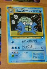 POKEMON POCKET JAPANESE CARD HOLO CARTE MASAKI Omastar Promo No.139 LV.36 JAP **