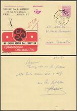 Belgium 1973-Postal stationary.Publibel 2547N.Chocolat/Cacao.(8G- 34848) Mv-5064