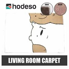 Hodeso Living Room Fiber Carpet Anti-Skid Shaggy Floor Mat (Bare Bears)