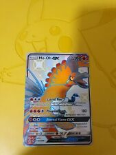 Ho-Oh GX SV50/SV94 full art holofoil pokemon card shiny vault New pack fresh