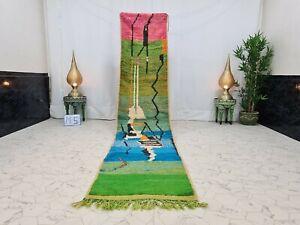 "Moroccan Boujaad Handmade Runner 2'5""x11'5"" Berber Abstract Green Blue Wool Rug"