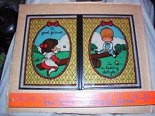 Joan Walsh Anglund Stain Glass Plaque 1981 good friend kids park lasting delight