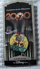 Disney Pin Countdown to the Millennium #63 Cruella De Vil