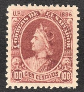 El Salvador Scott 170 wtmk 117 VF mint OG NH reprint.
