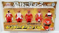 Kaizoku Sentai Gokaiger Ranger Key Set 02 Japan Bandai Power Rangers