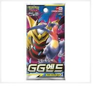 8Pcs Sun & Moon Pokemon Card GG End Game Pack Korean Kids Toys Hobbies_woosh