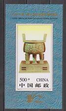 China Chine 2718 A blok sheet B 76 A MNH PF 1996