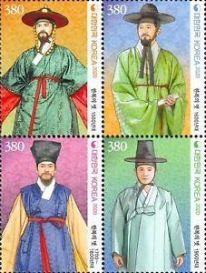 "Korea South 2021 ""Tha Style of Hanbok"" 4v Block"