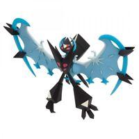 Takara Tomy Pokemon Moncolle EX EHP_14 Dawn Wings Necrozma Figure Toy Small