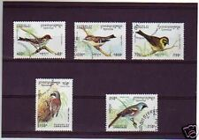 1712++CAMBODGE   SERIE TIMBRES  OISEAUX 1994  N°2