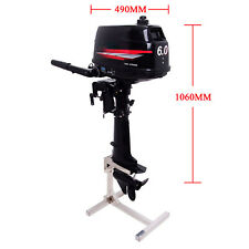 6.0 HP 2 Stroke Outboard Motor Tiller Shaft Boat Engine w/ Water Cooling System