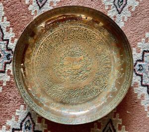 Antique Persian Repousse Copper Heavy Plate Bowl