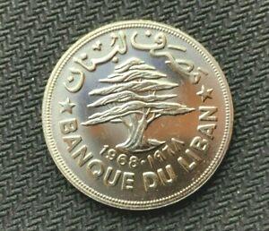 1968 Lebanon 1 Livre Coin GEM UNC PL    World Coin FAO   MINTAGE 300K      #C667