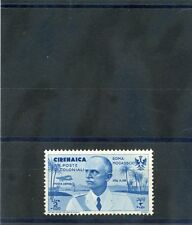 CYRENAICA Sc CB6(MI 132)**F-VF NH $30