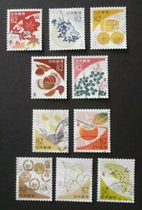 JAPAN USED 2017 FOREST & MEADOW 82 YEN 10 VALUE VF COMPLETE SET SC# 4149 a - j