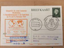 NETHERLANDS - CARD - ROCKET POST, H.O.G  9 - 1969 MOON LANDING RARE PER RAKET