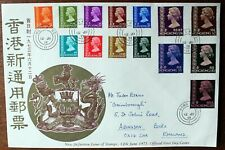 Hong Kong – 1973 Definitive COMPLETE Set on FDC – Super Condition (CB1)