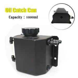 Car Universal 1000ml Black Aluminium Oil Catch Can Tank Reservoir w/Drain Plug