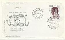 1970 First Day Cover FDC 60th Ann. Girl Guides of India Foreign Scouts Stamp