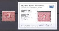 SBZ Mi.Nr. 232 I, 24 Pfg. Freimarke 1949 mit Abart I **, Befund BPP (30476)