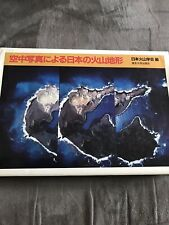 Volcano Maps Of Japan From The Air Book Japanese Photographs Lava Flow Topo